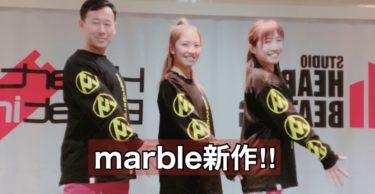 Marble新作アイテム!第一弾☆